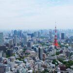 高層ビルから見た東京都内の晴れた日の景色